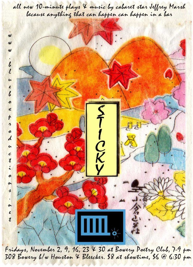 We used one image for the November 2007 season, and it's one of our favorites. It came from the package of some Japanese crackers. We ran for five Friday's in November. Musical guests Venn Diagrams Jeffrey Marsh & Rick Sorkin were in residence for the month, during which 29 pieces were produced and presented.